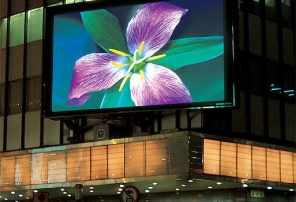 Cho thuê màn hình led tại Đà Nẵng và Miền Trung